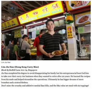 hong-seng-curry-rice-singapore-food-reviews-yahoo